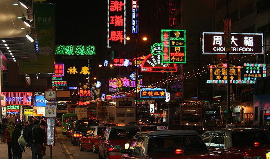 Das Wichtigste für eure Reise nach Hongkong